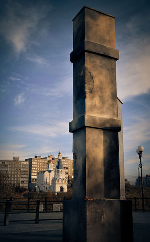 The monument to the stove. Withstood during the second world war. Architecture Building Exterior Built Structure Cloud - Sky Day History Low Angle View No People Outdoors Sky Connected By Travel Be. Ready. EyeEmNewHere The Graphic City Modern Workplace Culture