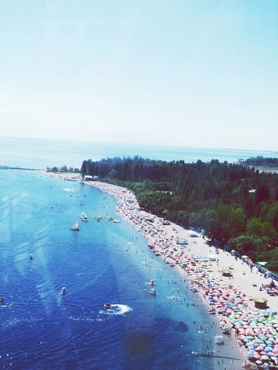 Пляж)