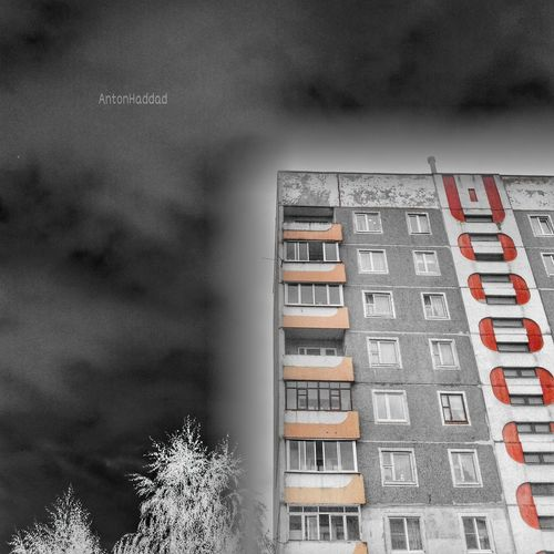 Evil reigns on us (photo from mogilev,belarus) EyeEm Best Edits Urban Geometry Architecture NEM Submissions