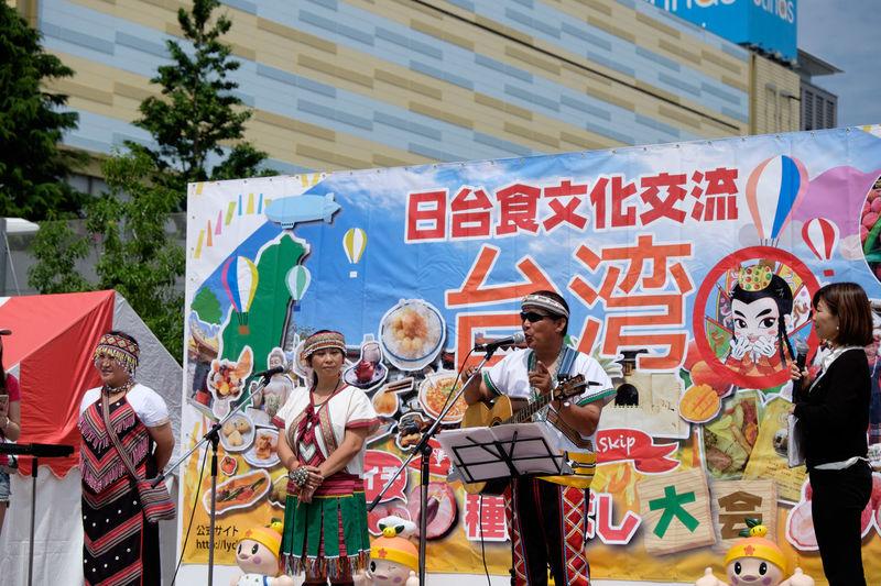 台湾タイヤル族 Fujifilm Fujifilm X-E2 Fujifilm_xseries Japan Japan Photography Tokyo タイヤル族 原住民 台湾フェスティバル 台湾原住民 東京 錦糸公園 錦糸町 高砂族