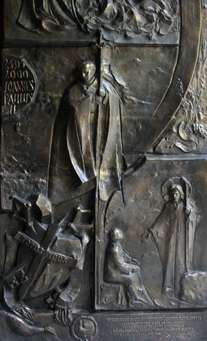 Detail of the door of the Church of the Primacy of Peter, Tabgha, Israel Architecture Biblical  Capernaum Church Door Faith Franciscan Galilee Historic Holy Holy Land Israel Jesus John Paul II Landmark Old Peter Pope Primacy Religion Sea Spirituality Tabgha