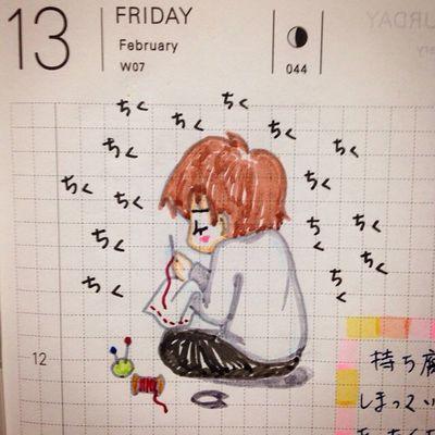 Diary ほぼ日手帳 日記 Hobonichi HobonichiTecho ほぼ日 20150213 Csp8enikki Hobonichiplanner ほぼ日プランナー 0213 2月13日 2015年2月13日