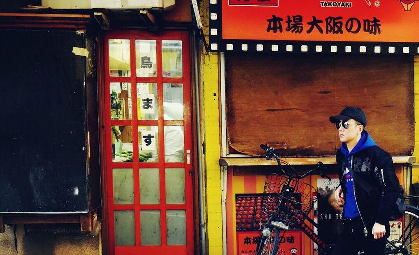 | 东京 | tokyo | 新宿 | leica q |