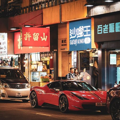 Hongkong Night Out City Red Land Vehicle Store Car Communication Architecture Building Exterior Commercial Sign Billboard Advertisement Poster Banner - Sign Neon Information Sign EyeEmNewHere
