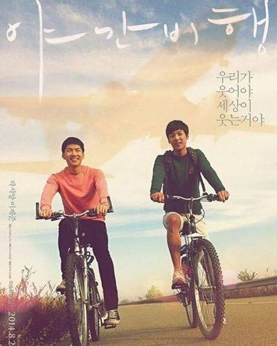 """特別喜歡韓國兩三位導演的片 他們擅長挑戰道德尺度 卻又特別殘酷寫實 雖然總是讓我震驚讓我又哭又遺憾 幾乎都是淚水缺乏微笑 但是就像毒藥讓我著迷 任何想得到想不到的人性社會陰暗面 全都可以經由他們的拍攝和演員精湛演技牽動人心 看完雖然心情總是沉重 也讓我更加覺得自己真的很幸福 這部是""""夜間飛行(愛,不怕)"""" 以近年日漸被人們重視認同的同性戀作為故事主軸 講述著壓抑的愛和以自己的方式守護 雖然情結平凡 但是在夜晚一個人細細的感受 也能讓我淚流滿面 其實個人偏愛蓄著小胡子的男主角(劇中二人皆為主角) 雖然此片多跟著另一位男主角的心境變化起伏著 但是我還是比較喜歡男人味一點的(揍 片中以'毒藥'形容這份特別的情愫, 另一位男主時常傾訴心事同樣也是同性戀的好友曾跟他說過:如果沒有自信,就不要告白吧!這就像是毒藥一樣。 但是他仍一直看著明知道不會以同等愛來回應他的小胡子男主 甚至幾次表達情感被忽略被拒絕被打 他依舊不放棄 但是在南韓多數信基督教的社會 還是比較難接受這樣特別的情感 壓力.輿論.霸凌隨著事情暴露而來 最終兩人何去何從.... 看到結局我仍舊無法很舒坦 因為如果這發生在現實生活中 真正困難的也許還在後頭吧~ 哈哈好久沒寫看完電影有很深的感覺了 我想這就是我依然會一直看這些沒有歡樂電影的原因吧~ 能完整認真看完這長篇大論的你給你一個讚 夜間飛行 Nightflight 亞當夏娃 蘋果"""