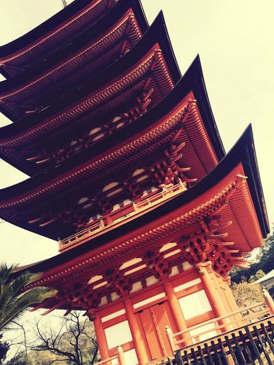 Japan Japanese Temple Japan Photography Hiroshima Japan Miyazima Five-storied Pagoda