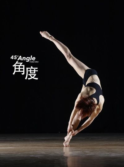 45 Angle Dancer Dance Forzhiro Followback Followme Forzdancers Picture Like