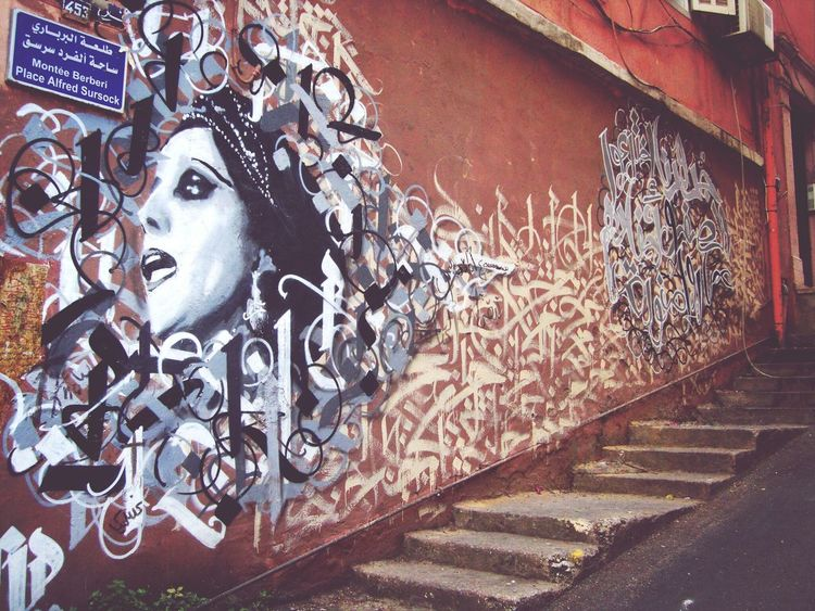 Fairouz Grafitti Urban Art By JUNIQE
