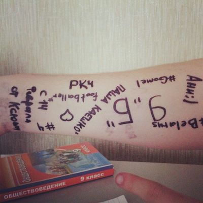 Pavel  Kaeshko :) Маленький ребёнок:)
