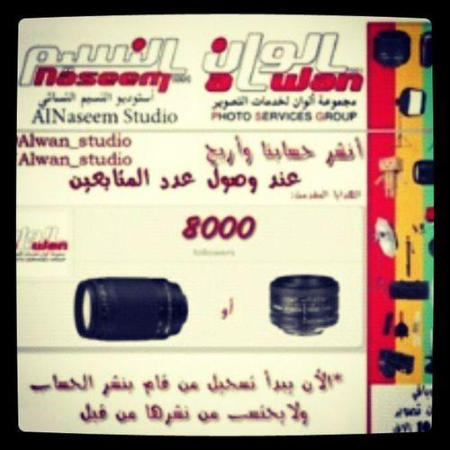 @alwan_studio Alwan_studio  استوديو  النسيم  تصوير فولو نشرو ابي افوز