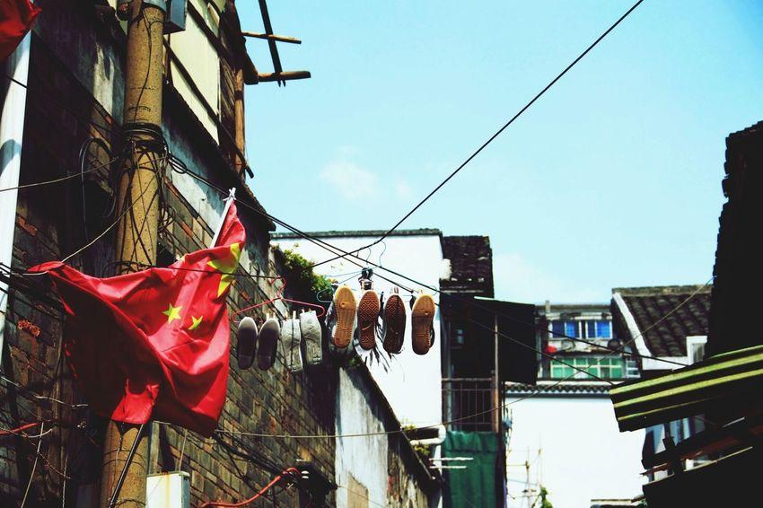 Corner Changsha My City