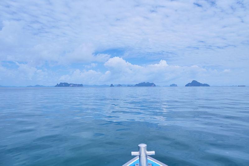 Boat eyes view