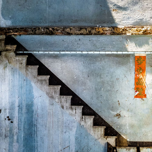Abandoned Abandoned Places Architecture Close-up Day Geometric Shapes Geometry Minimal Minimalism No People Outdoors Stairs Streetphotography Urban Exploration Urban Geometry