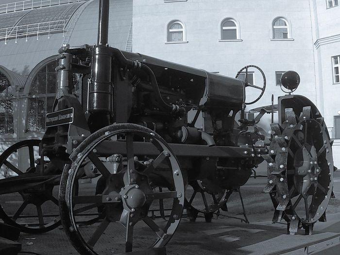Трактор Чб Железо Раритет трактор Transportation Mode Of Transportation Horse Cart Land Vehicle Day Horse Cart No People