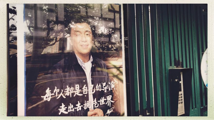 Shanghai Citylife Streetphotography One Person Front View Real People Lifestyles Young Adult Auto Post Production Filter Standing Leisure Activity Transfer Print Looking Casual Clothing Architecture Waist Up Young Men Portrait Males  Looking Away Day Contemplation Digital Composite