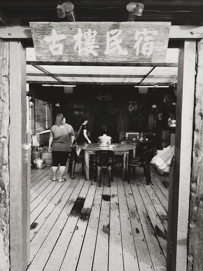 #fishingvillage #old #fishing #village #hotpot #malaysia #KualaKurau #blackandwhite Men Cafe Chair Table Restaurant