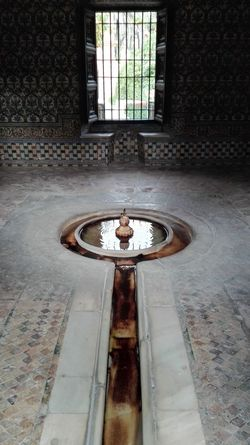 Interior Views The 00 Mission Sevilla Seville Sevilla Spain Realesalcazares Fountain Reflects In Water The OO Mission