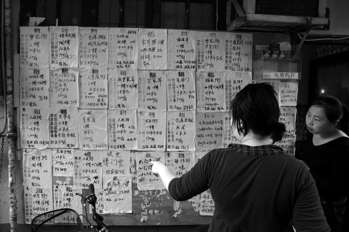 Searching for ... Announcement ASIA Poster Shanghai Blackandwhite Blackboard  Board Chinese City Communication List Look Marriage  Megacity Notice Notices Posting Search Searching Street Streetlife Text Women Black And White Friday Black And White Friday Stories From The City