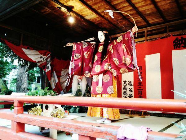 Kagura 神楽 Praying