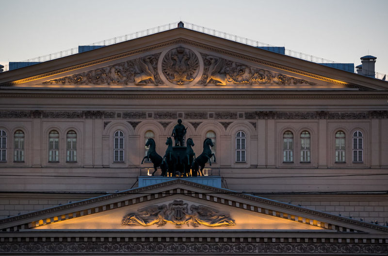 Low Angle View Of Bolshoi Theatre At Dusk