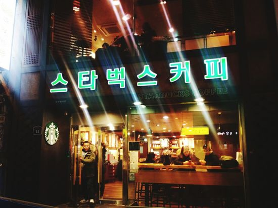 Starbucks Starbucks Coffee Nightlife Illuminated No People Night Outdoors Roadtrip Photography Street Streetstyle Traveling Home For The Holidays