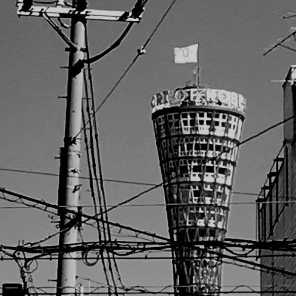 PORT TOWER Kobe Tower Architecture Bw Monochrome Low Angle View