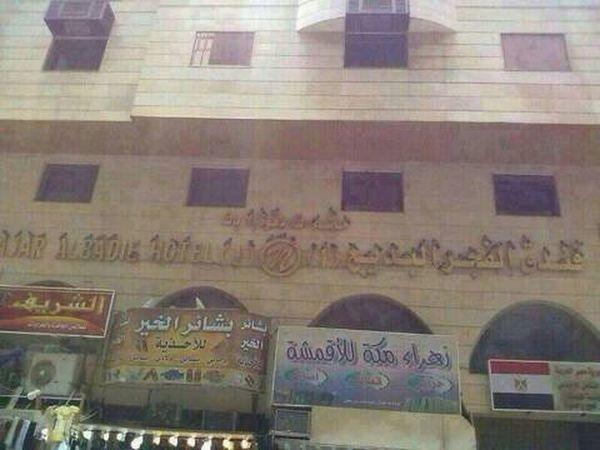 """صوره اعجازيه .... الحمام يقف علي كل الحروف ماعدا لفظ الجلاله """" الله """""""