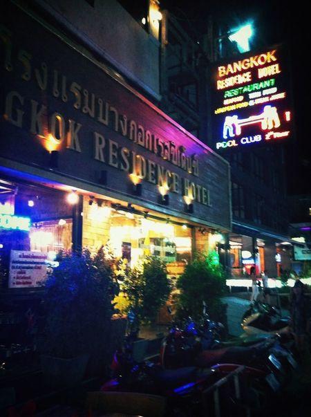 @Bangkok Residence