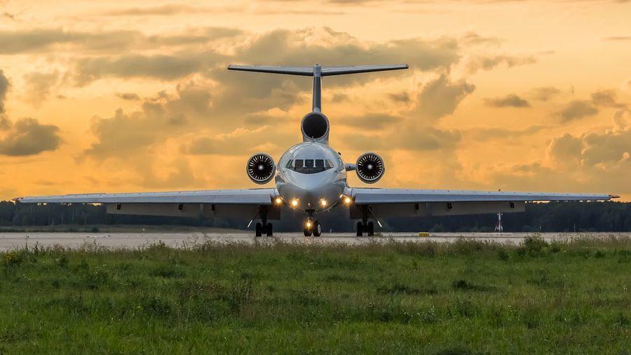 Izavia Airlines