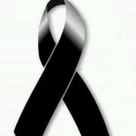 Mi Sub Teniente Garcia Duarte Ala Orden De Usted Que Dios Nuestro Señor La Reciba En Sus Cielos Siempre La Recordare