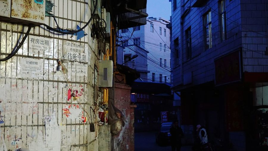 陋巷 Text Architecture Built Structure Outdoors Night Building Exterior No People City Sky