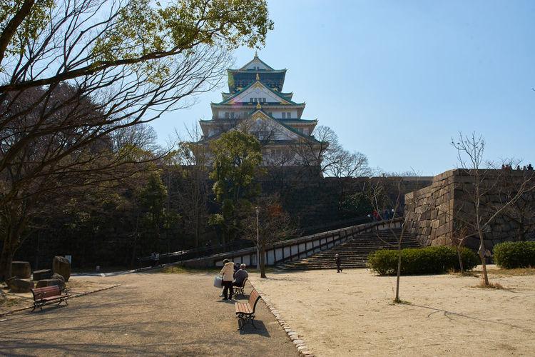 Osaka Castle Seen From Park
