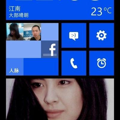 WP8 Windowsphone Windowsphone8