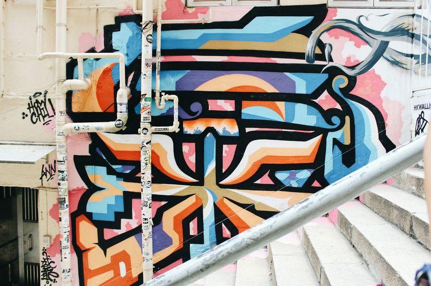 2015 Life In Hong Kong · Street Art Hong Kong Check This Out Enjoying Life Eye4photography  Urbanphotography Lovelife
