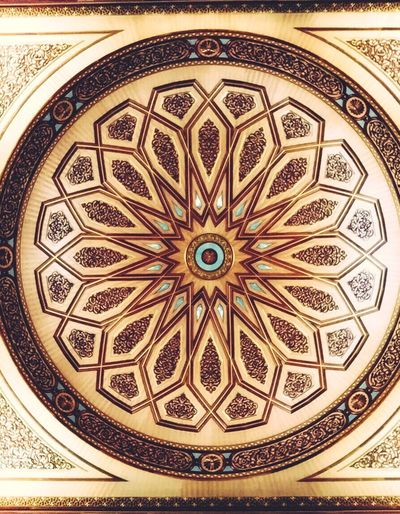 A dome at Madina Mosque Pattern Architecture Close-up Indoors  Place Of Worship Ancient Decorative Structure geometry