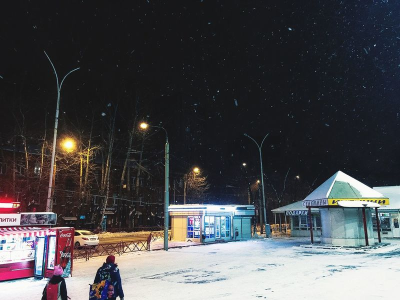Night Winter Snow Cold Temperature Illuminated Weather Built Structure Street Light Building Exterior Outdoors Architecture Nature Sky Real People