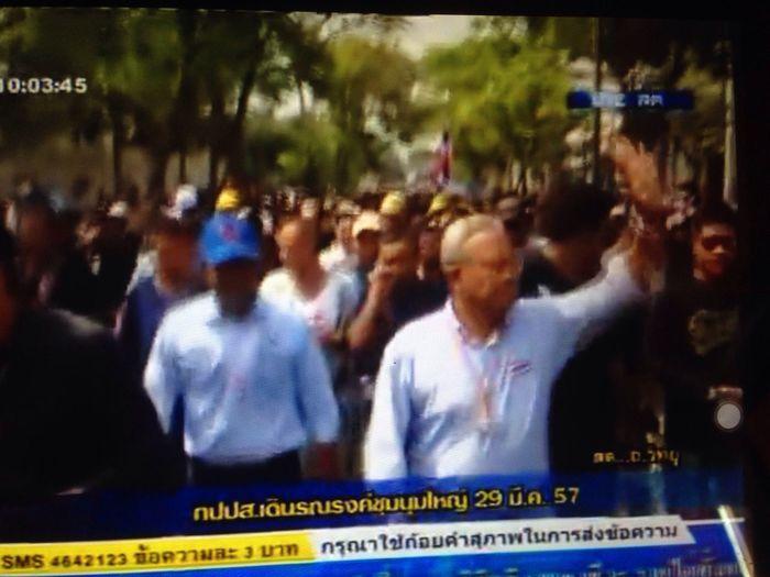 Thaiuprising PDRC PDRC We Love Thailand ลุงออกเดินแล้วนะพี่น้อง! ออกมาเร็ว!!! #Thaiuprising #PDRC #กปปส