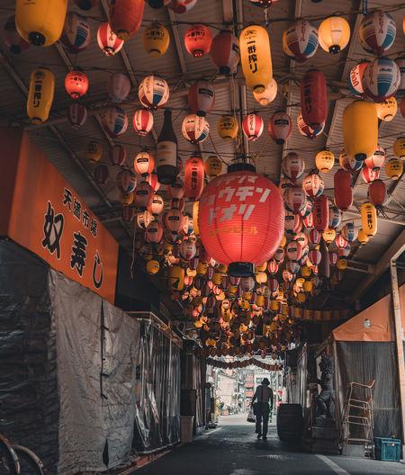 Lantern Chinese