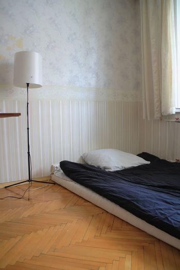 Lamp by mattress