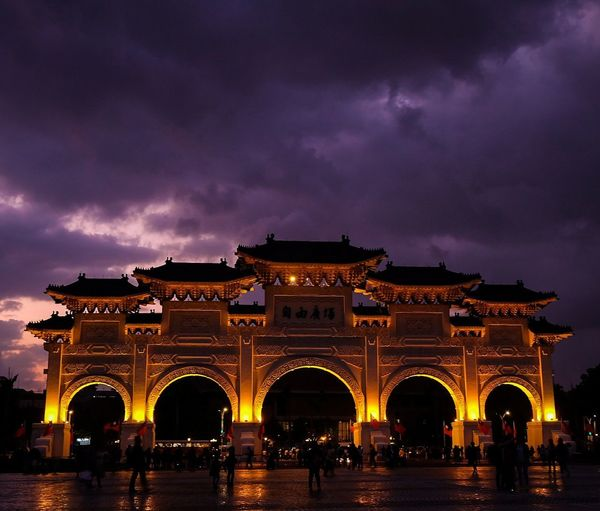 Architecture Arch History Night Sky Cityscape Travel Destinations Arts Culture And Entertainment Taiwanese Culture Chiang Kai Shek Taiwan Built Structure Travel