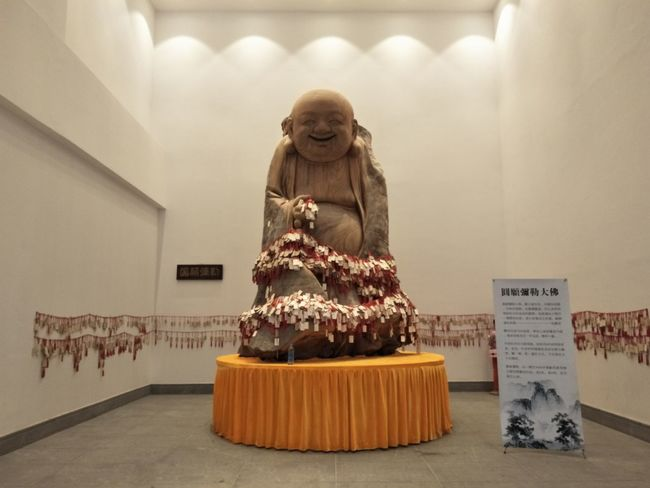 NAMO AMITABHA南无阿弥陀佛🙏 Freedom Of Religion Buddhism Equal Lenience Let It Be 卍