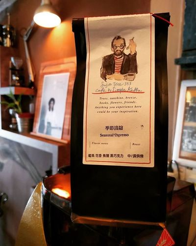 漂洋过海来的手信,感谢@sanrenrayson Sanren 仨人咖啡 Coffeefang Coffeelover Caffeine Bpcafe Coffeeinloft Baristalife Tgif Simplekaffa Bean Coffee