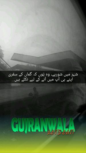 Shayari Words UrduPoetry Urdunovel UrduQuote Urdu Urdu Handwriting Sanpchat Snapchat @tagsforlikes #snap #chat #tagsforlikes #snapchatme #tflers #snapchatmenow #snapchatit #snapchatster #instagood #snapchatmguys #snapchatmegirls #snapchatmeimbored #photooftheday #snapchatmeplease #snapit #snapchatmemaybe #instasnapchat #letssnap Travel Text Green Color No People Day Indoors  Close-up