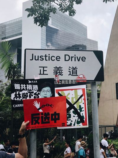 Justice to the people. The 1 million Hong Kong March. Protest Hong Kong HongKong Communication Text Sign Script The Photojournalist - 2019 EyeEm Awards Information Information Sign