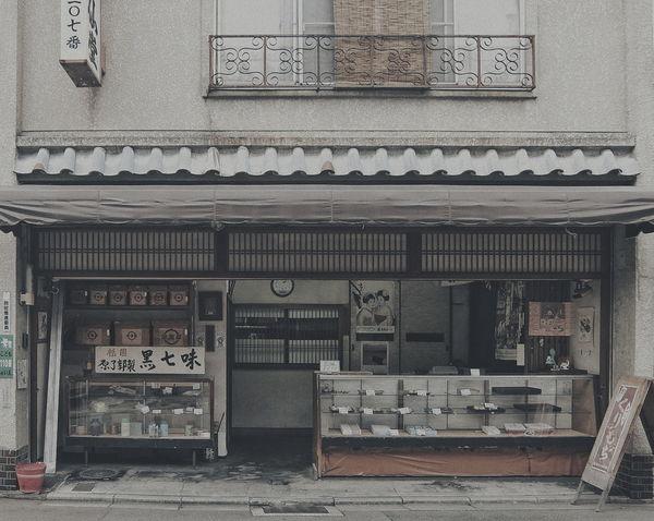 ゆ2017JapanPics VSCO Vscocam ゆ京系列 鐵花 下京区 Kyoto, Japan