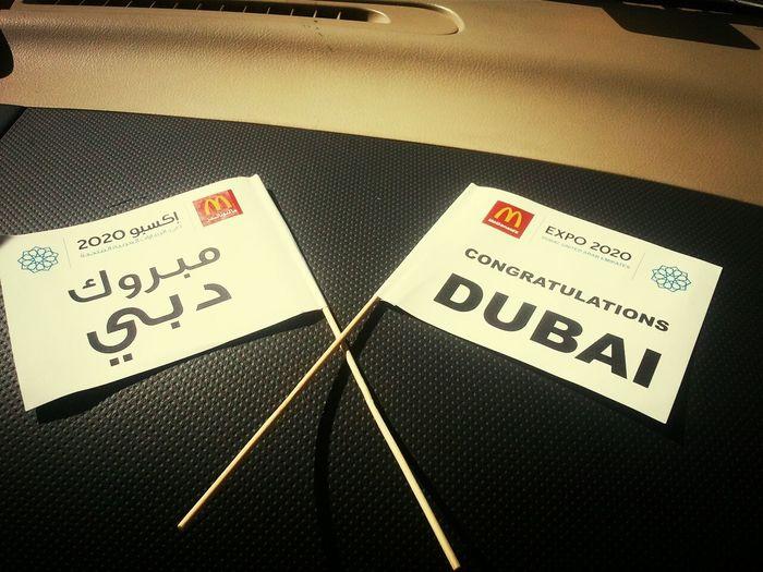 Expodubai2020 Dubai Dubaicity Expo2020dubai