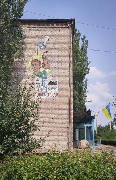 Old Ussr СНГ Mozaik Vscocam Art