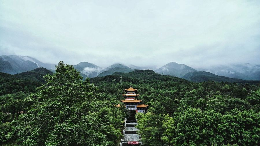 ASIA EyeEm China Yunnan China Outdoors Valley Mountain Landscape Landscapes Dali Yunnan Mist Fog Chongsheng Temple Copy Space Miles Away Been There.