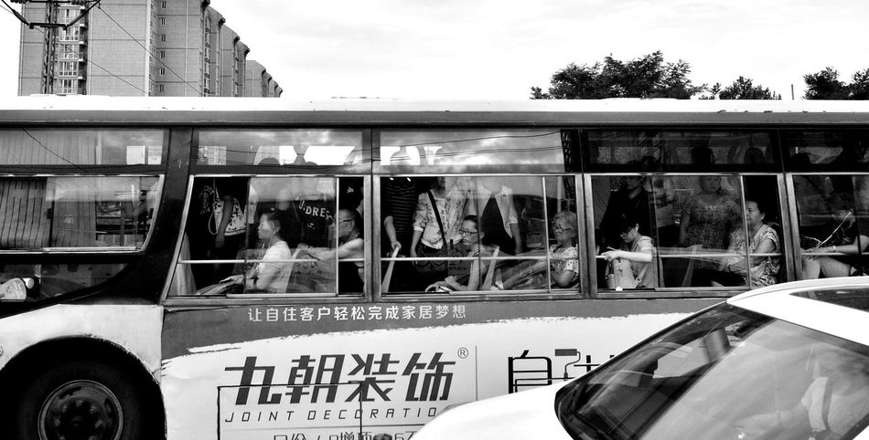 After A Hard Work Day... Black And White Blackandwhite Bus Crowded Crowded Bus Going Home Original Experiences Public Transportation