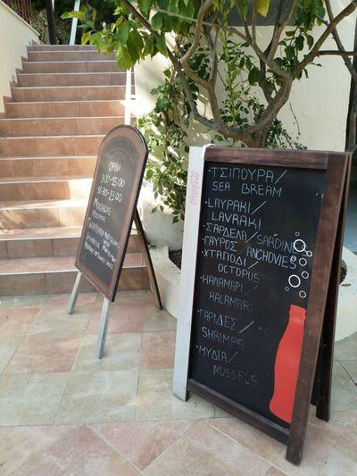 Information sign board